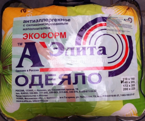 Одеяло Экоформ
